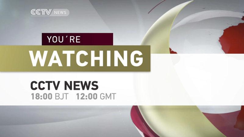 CCTV NEWS INTERNATIONAL
